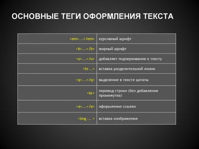 slide-11.jpg