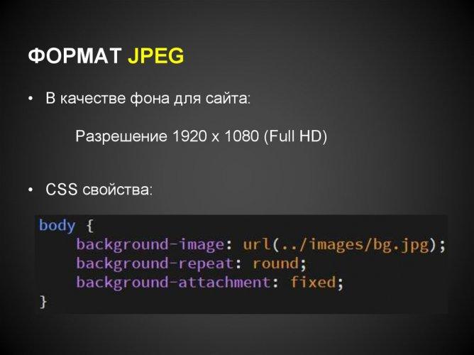 slide-20.jpg